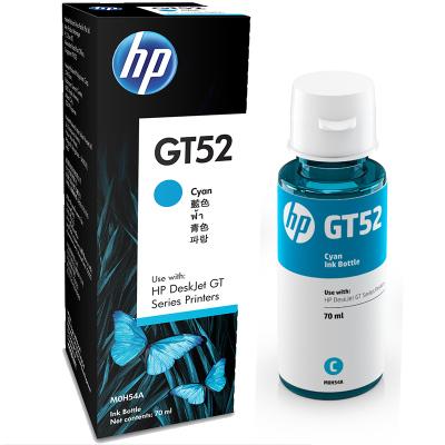 惠普(HP)M0H54AA GT52青色原装墨水瓶 (GT51 52适用于HP GT 5810 5820 310)