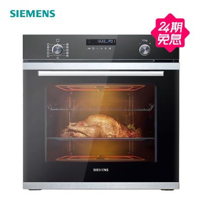 西门子(SIEMENS) 71L 专业级智能家用嵌入式电烤箱HB258GZS0W 不锈钢管发热 热风循环