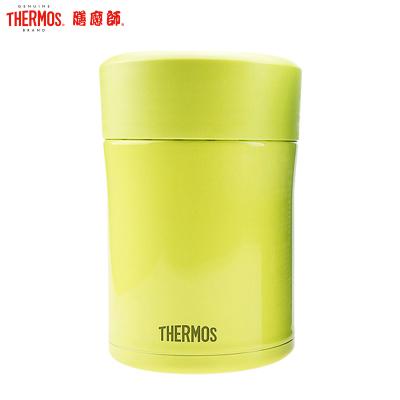 膳魔師保溫杯 TCLA-470S 嫩黃色 470ML/燜燒罐/保溫飯盒/304不銹鋼保溫杯/水杯/便攜THERMOS通用