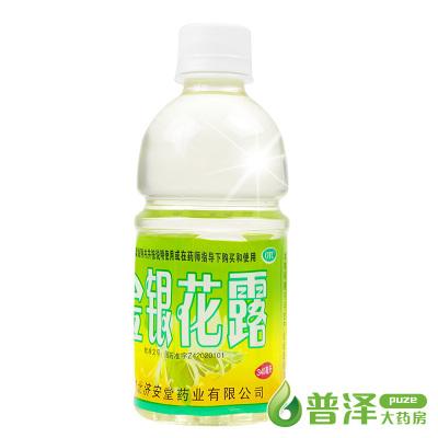 虎泉 金银花露(含糖型) 340ml 小儿痱毒 清热解毒