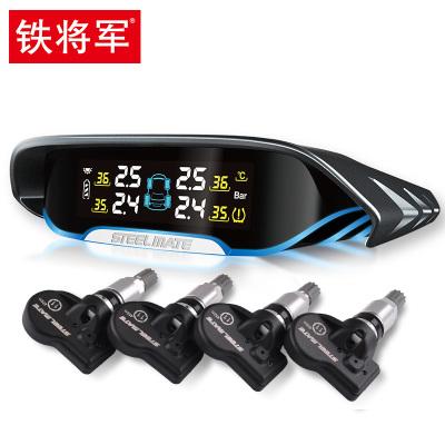 鐵將軍(steel mate)汽車輪胎壓監測器太陽能無線高精度內置測壓表通用檢測儀X1 X1彩屏內置
