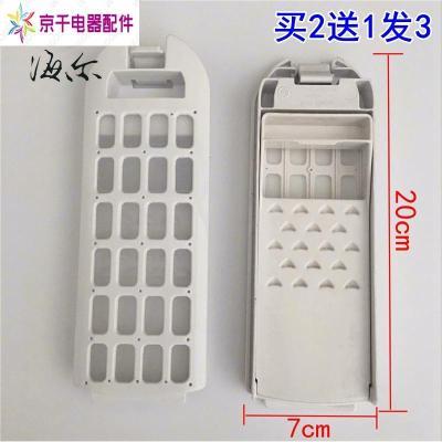 原装原厂海尔洗衣机过滤MS70-BZ1528 MS75-BDZ13288内 过滤盒