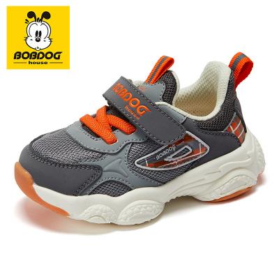 巴布豆BOBDOG HOUSE童鞋2020秋季新款男童運動鞋學步鞋輕便防滑寶寶女童機能鞋BJ8759