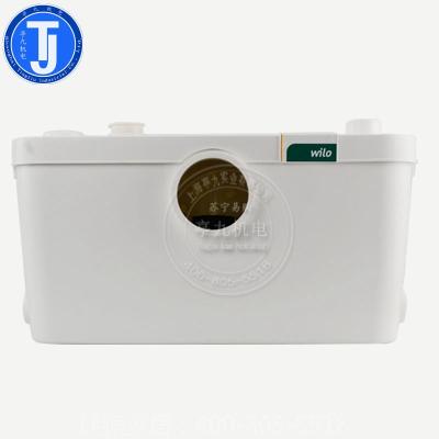 德国威乐提升器HiSewlift3-35坐便器洗手盆淋浴污水提升泵WC-3型