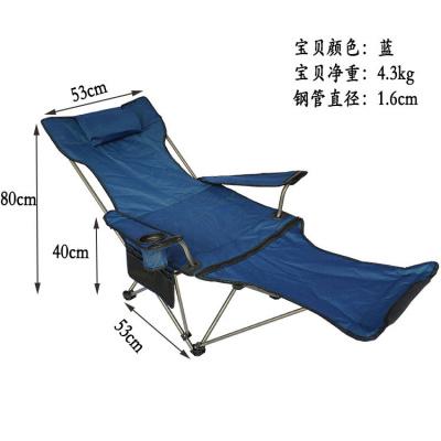 户外折叠椅两用躺椅便携式午休床折叠床午睡露营椅钓鱼凳沙滩椅子