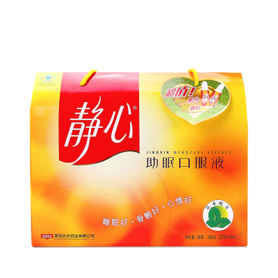 太太药业(taitai) 静心 口服液 15ml*23支 草本配方 礼盒装 不烦不燥睡得香 送妈妈