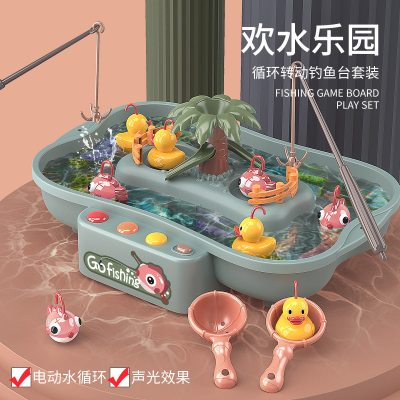 兒童釣魚玩具池套裝多功能電動循環轉動釣魚鴨夏日戲水玩具