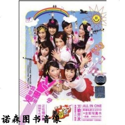 正版【我愛黑澀會美眉】上海音像盒裝(DVD+全彩寫真書+CD)