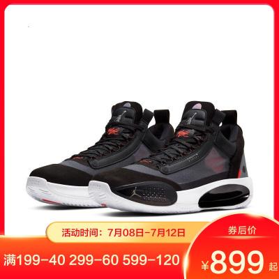 NIKE耐克2020男子AIR JORDAN 34運動籃球鞋CU3475