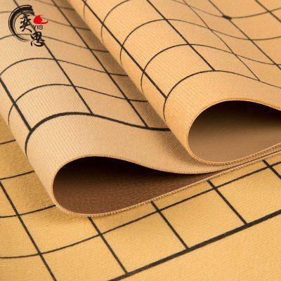 两用pu皮革围棋棋盘软绒布象棋五子棋19路13军棋折叠便携双面学生 国际象棋皮棋盘