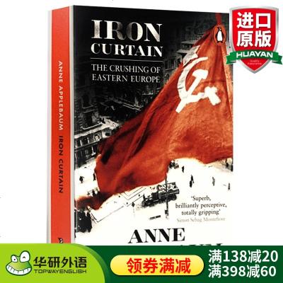 1015鐵幕 征服東歐 Iron Curtain 英文原版 古拉格作者安妮阿普爾鮑姆 英文版進口歷史讀物書籍 Pen