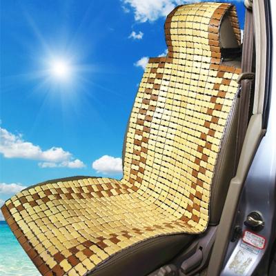 汽車竹片坐墊夏季通風竹子涼墊夏天單個座墊面包車貨車轎車通用 熊貓精品方墊