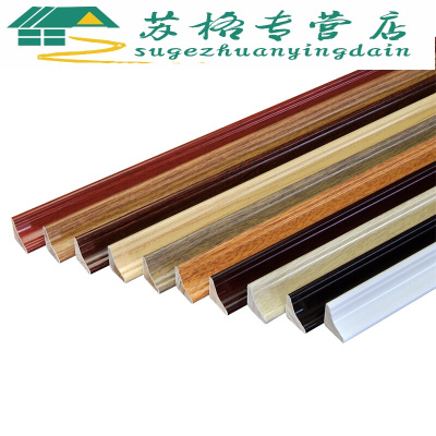 实木阴角线木地板压条框窗户墙壁纸缝隙顶封边线条衣柜收边条