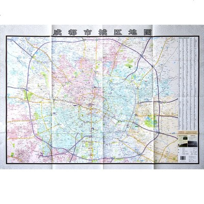 成都市城区地图2019新版 成都地图挂图1.1*0.8米 成都交通地图折叠版 纸质袋装 方便携带详细到县级事业单位地