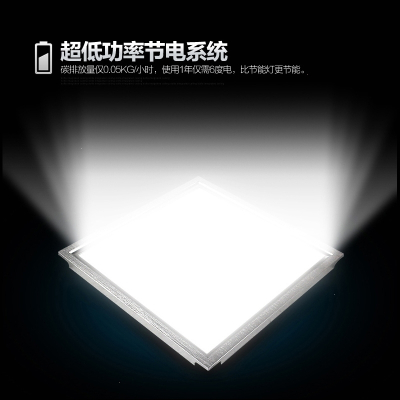 厨房卫生间集成吊顶led灯平板灯300x300x600灯天花板铝扣板嵌入式