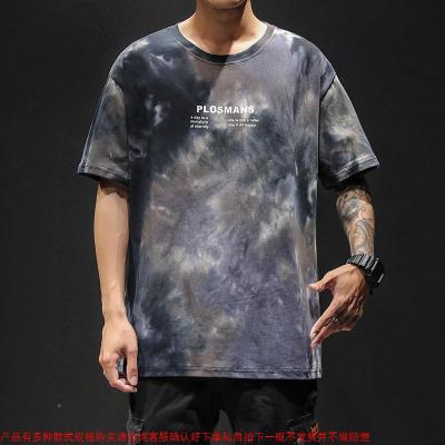 男士短袖T恤夏季新款休闲运动学生衣服潮牌ins港风大码宽松体恤潮