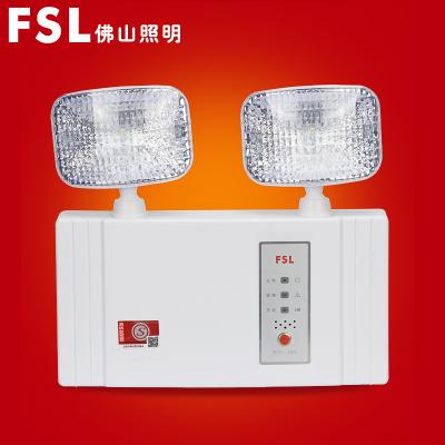 FSL брэндийн онцгой байдлын LED гэрэл -5W【90min】