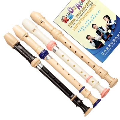 奇美竖笛高音德式笛子6孔8孔学生初学入门零基础六孔八孔竖笛乐器超高音萨克斯树脂管乐器萨克斯材质1