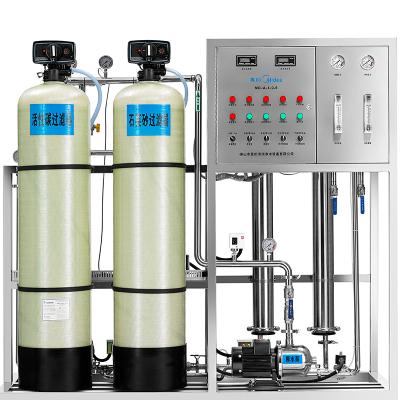 美的(Midea)分体大设备中央净水机MD-A-I-1 主水管