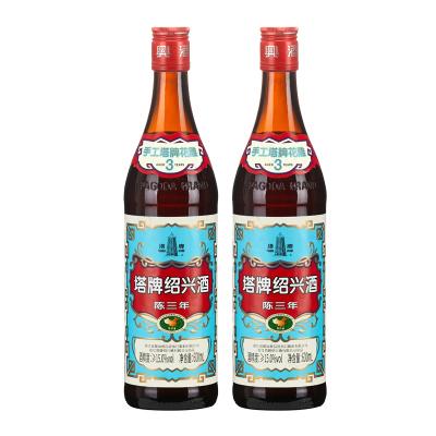 塔牌紹興黃酒出口藍牌三年陳花雕酒600ml手工糯米酒加飯酒2瓶裝酒