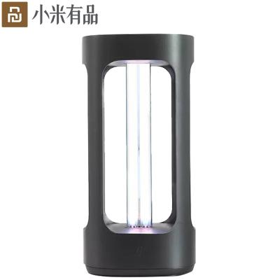 FIVE智能消毒燈紫外線消毒燈殺菌燈家用便捷式多功能