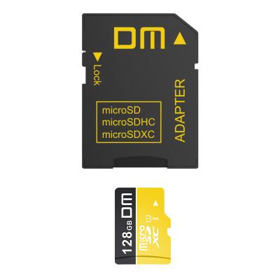 DM TF(MicroSD)存儲卡 SD-T2系列 TF卡轉SD卡讀卡器 卡套 適配器 支持高速TF卡