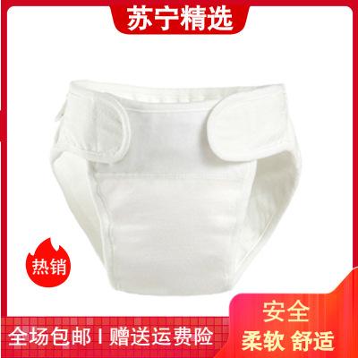 贝贝怡初生儿用品婴儿纯棉纱布尿布裤宝宝透气防水尿布兜133P009