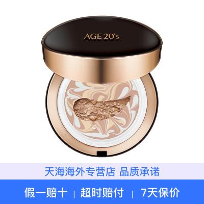 AGE20'S韩国爱敬气垫BB霜黑盒遮瑕款#21裸色系(赠替换装)适合面部瑕疵较多