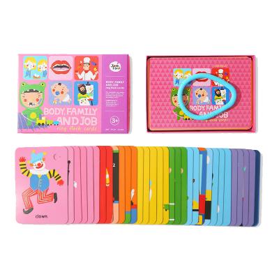 Joan Miro美樂兒童卡片早教英語單詞識字0-1-3歲6嬰兒幼兒寶寶益智認知閃卡 稱謂和職業 益智玩具 早教