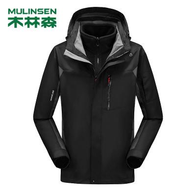 木林森(MULINSEN)2019年冬季新款滑雪服两件套加厚男士三合一冲锋衣