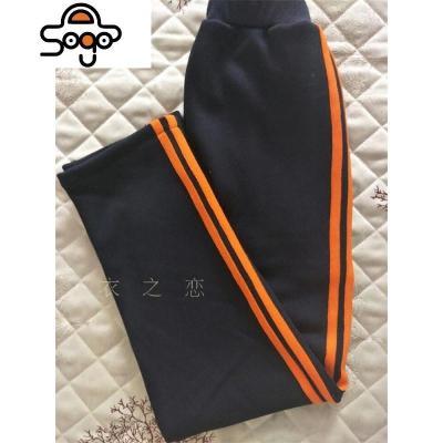 冬季新款加絨加厚初高中小學生校服褲藏藍色兩條桔杠休閑運動褲