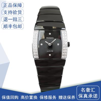 【正品二手9成新】雷達(RADO)銀鉆 石英機芯 R13618712 表徑22 時尚大牌 女表