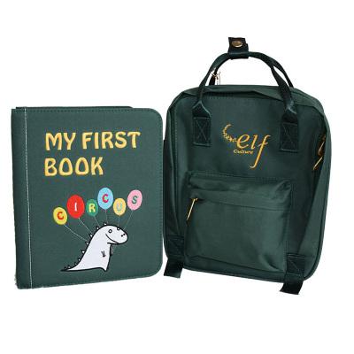 【明星推薦】MY FIRST BOOK4香港蒙特梭利益智玩具兒童早教啟蒙游戲書myfirstbook馬戲團版布書1-3歲