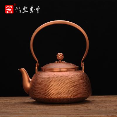 中藝盛嘉 孟德仁 吉金銅壺 純手工紫銅壺燒水壺正品送客戶老人父母商務送禮