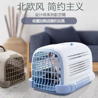 宠物航空箱狗猫笼子狗猫咪外出包空运托运箱便携运输旅行箱手提箱