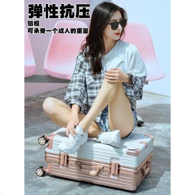 贝哈哈(BEIHAHA) 行李箱铝框充电旅行箱拉杆箱万向轮20女男学生24密码箱皮箱子28寸