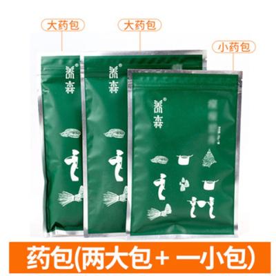 【蘇寧專營】蓓儷芙養森包 精選特買 花月情