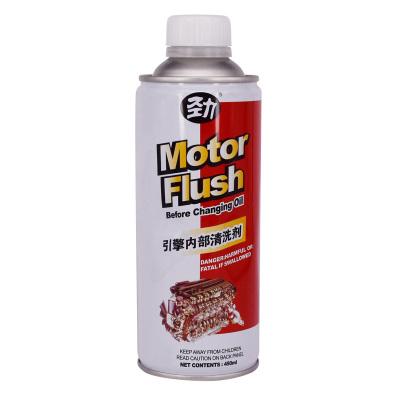 """美国进口原液""""劲""""牌发动机内部清洗剂清洁胶质积碳清除添加剂 450ml"""