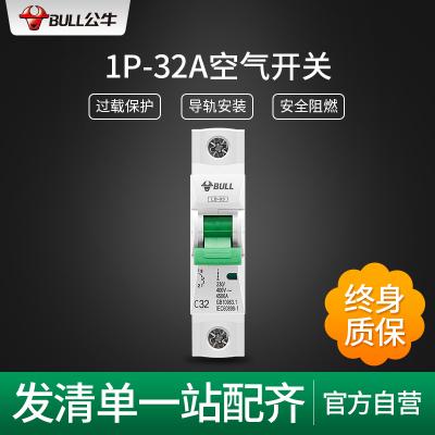 bull公??臻_空氣開關家用單級1P32A小型真空短路過載保護器家用電閘斷路器磁吹斷路器