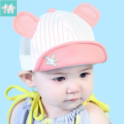 milky friends兒童帽子春夏季寶寶棒球帽男小童外出鴨舌帽女童遮陽帽0-1-2歲網格帽