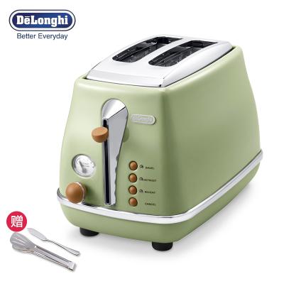 意大利德龍(DeLonghi)多士爐 CTO2003.VGR 6檔溫度調節 4種模式 雙面烘烤 烤面包機 烤吐司機