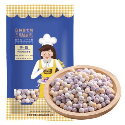 安特魯七哥3味芋圓迷你小芋圓成品混裝500g 鮮芋仙地瓜紫薯仙草甜品原料