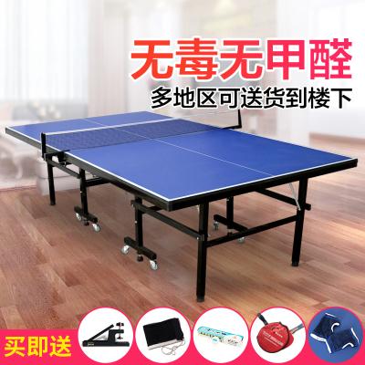 博森特 家用可折疊式標準室內乒乓球桌案子帶輪可移動式比賽專用乒乓球臺12mm厚