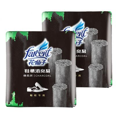 花仙子 2盒裝香薰用品鞋柜除異味鞋內除臭劑芳香劑活性炭消臭劑鞋子去臭味芳香劑60g