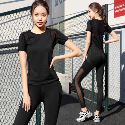 福特丹頓 FDTNYXFD瑜伽服三件套女士新款透氣吸汗速干健身房跑步大碼顯瘦背心混紡專業運動衣套裝夏季1707