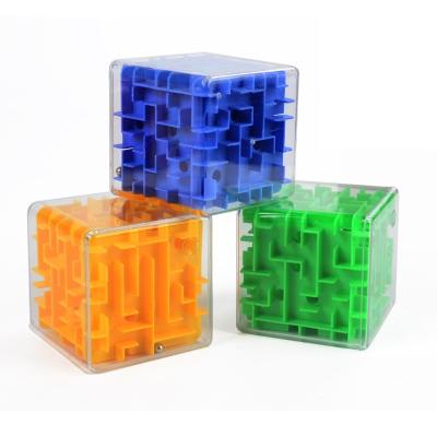 搭啵兔开发智力儿童3D迷宫走珠立体迷宫弹珠智力减压魔方玩具