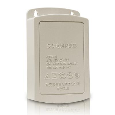 loosafe 12V2A防水變壓器 3C 電源適配器 可壁掛開關戶外監控電源