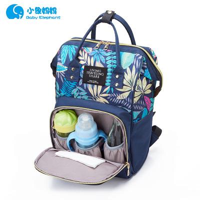 瀅貝童話防盜媽咪包時尚印花功能大容量雙肩媽媽背包
