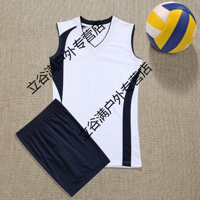 新款速干排球服套裝男女短袖透氣排球衣訓練比賽組隊服定制印號