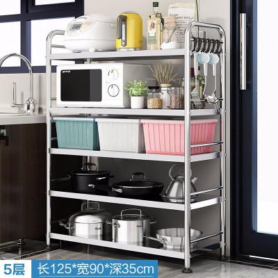 家時光 不銹鋼置物架廚房客廳家用落地微波爐架儲物架架子柜收納雜物架貨架